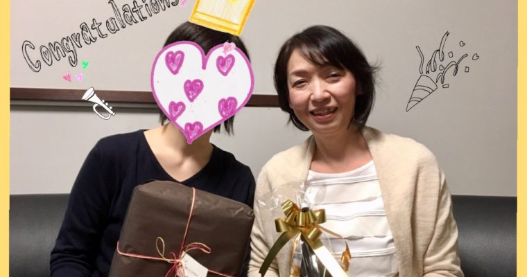 祝☆ご成婚退会!40代女性の成功のカギは?〜withコロナ婚活〜